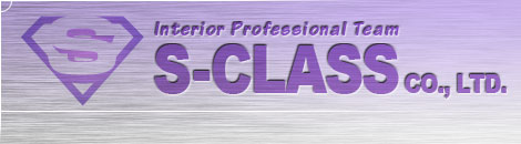 Interior Professional Team - S-CLASS CO., LTD.
